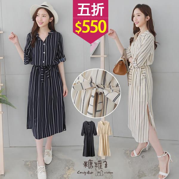 【五折價$550】糖罐子開領直紋縮腰綁帶洋裝→現貨【E50957】