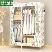 雙人大號簡易衣櫃實木衣柜櫃牛津布組裝收納衣櫥 魔法街