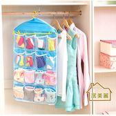 【居美麗】16格透明收納掛袋 衣櫥收納 門後收納 牆壁收納