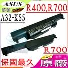 ASUS電池(原廠)-華碩  R400,R400N,R400V,R400VG,R500,R500A,R500N,R500VM,R700,R700DE,R700VD,A33-K55