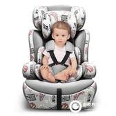 安全汽座 兒童安全座椅汽車用嬰兒寶寶車載9個月-12歲便攜式折疊小孩增高墊