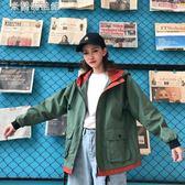 棒球外套棒球外套工裝外套女春秋韓版學生bf潮原宿寬鬆拼色連帽短款棒球服風衣 米蘭潮鞋館