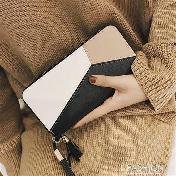 2018新款女士手拿錢包女長款韓版潮個性撞色拼接拉鍊  女學生手機包-Ifashion