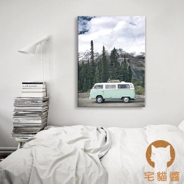 單幅 北歐客廳裝飾畫背景墻壁畫單聯畫現代簡約風景掛畫【宅貓醬】