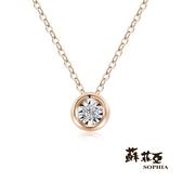 蘇菲亞SOPHIA - 永恆之戀鑽石項鍊-玫瑰金