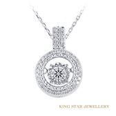 GIA D頂級顏色 圍繞愛30分鑽石18K金項鍊 (贈14K金鍊) King Star海辰國際珠寶 飾品 配件