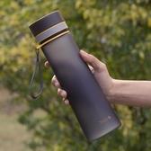 運動水杯 便攜運動水壺大容量太空杯塑料水杯學生戶外健身水瓶隨手杯子