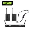 SHURE SVX188 / PGA31 頭戴式無線麥克風系統-原廠公司貨