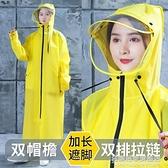 雨衣長款全身單人男女款時尚透明防暴雨電動電瓶車自行車成人雨披 名購新品