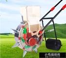 新款多功能手推式玉米棉花大豆花生精播機小麥播種器  【全館免運】