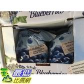 [COSCO代購] W722573 Kirkland 科克蘭 冷凍藍莓 2.27公斤 (2入裝)