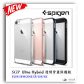 SGP Ultra Hybrid iPhone SE iPhone 5s 5 透明背蓋保護殼 手機殼 SPIGEN