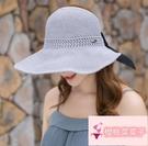 遮陽帽遮臉防曬草帽可折疊太陽帽女空頂帽【櫻桃菜菜子】