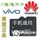 通用記憶卡256GB高速sd記憶卡手機記...