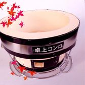 日式燒烤炭爐陶土烤爐家用燒烤爐戶外便攜燒烤爐ST-08紫砂燒烤爐YYJ      原本良品