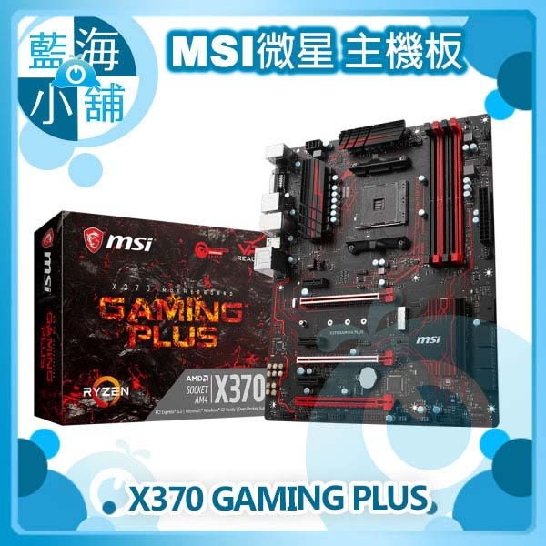 MSI 微星 X370 GAMING PLUS 主機板