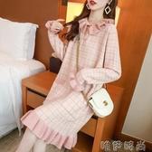 針織洋裝新款秋冬慵懶風毛衣裙女中長款仙女很仙的網紅針織上衣連身裙 交換禮物