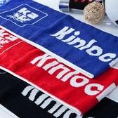 【金‧安德森】三色路跑運動毛巾 兩件組