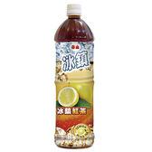冰鎮紅茶1250ml【愛買】