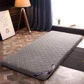 床墊 冬季保暖學生宿舍床墊子0.9m家用單人床褥1.2米2墊被1.0上下鋪1.9T 免運直出