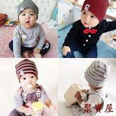 兒童套頭帽男童薄款嬰兒純棉帽子寶寶【聚寶屋】