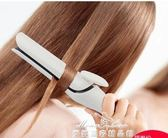 卷發棒女網紅款小夾板直發卷發兩用內扣不傷發韓國學生直卷器熨板220V『夢娜麗莎精品館』