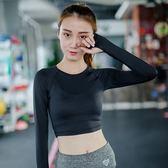 瑜珈服-鏤空美背短款露腰女運動上衣73rh22[時尚巴黎]