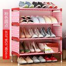 家里人鞋架現代簡約家用多層鞋架簡易收納櫃經濟型防塵鞋收納【完美生活館】