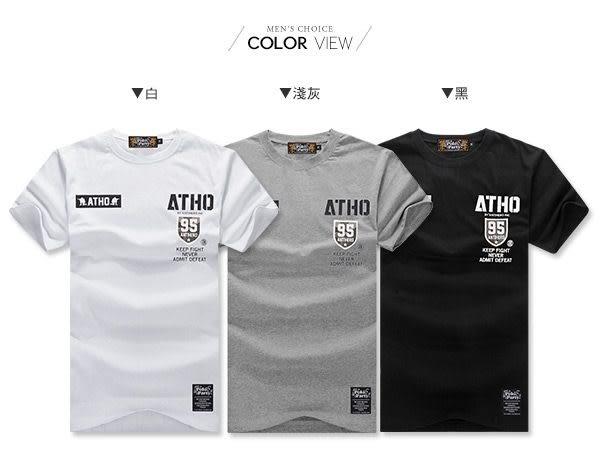 潮T 美式風格ATHO95星星短袖上衣【NW629026】