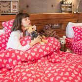搖粒絨 / 雙人加大【糖心女孩】床包兩用毯組  頂級搖粒絨  戀家小舖台灣製AAW315