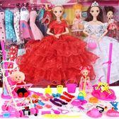 芭比娃娃套裝大禮盒公主換裝巴比娃娃女孩生日禮物兒童過家家玩具【櫻花本鋪】