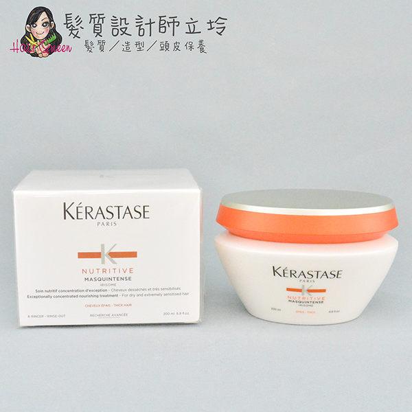 立坽『深層護髮』台灣萊雅公司貨 KERASTASE卡詩 皇家鳶尾滋養髮膜200ml HH06