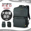Samsonite新秀麗下殺55折大容量休閒包AU5後背包17吋筆電雙肩包寬版背帶