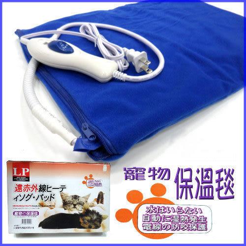 『寵喵樂旗艦店』《LP寵物專用3段式電毯》小動物犬貓保溫電毯(M)現貨遠紅外線防咬