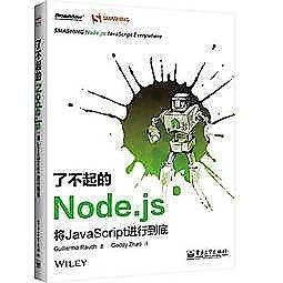簡體書-十日到貨 R3Y【了不起的Node.js: 將JavaScript進行到底(全綵印刷)】 9787121217692 ...
