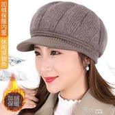 帽子女秋冬貝雷帽韓版百搭毛線帽針織帽加絨保暖送媽媽老人帽 【喜慶新年】