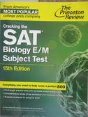 【書寶二手書T5/大學理工醫_ZHV】Cracking the SAT Biology E/M Subject Test