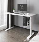 升降桌 電動升降桌站立式工作臺臥室辦公電腦桌家用【618特惠】