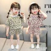 女童夏裝套裝中小童短袖短褲休閑衣服寶寶洋氣豹紋兩件套【東京衣秀】