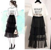促銷價不退換套裝裙網紅款XL-5XL中大尺碼31950/大碼女裝胖mm夏季兩件套2新款夏裝蛋糕裙法式桔梗裙