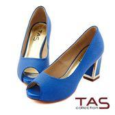 【↘43折】TAS  魚口素面後金屬包邊粗跟鞋-深寶藍