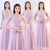 伴娘服長款2017新款韓版時尚顯瘦姐妹團晚禮服女畢業錶演連身裙冬