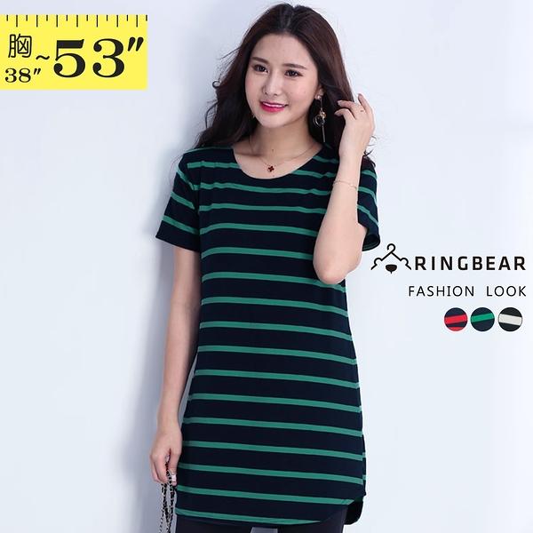 連身裙--清新活力寬條紋下擺開衩A字版型圓領短袖長上衣(黑.紅.綠XL-5L)-U554眼圈熊中大尺碼