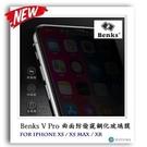 Benks 防偷窺 iPhone11 P...