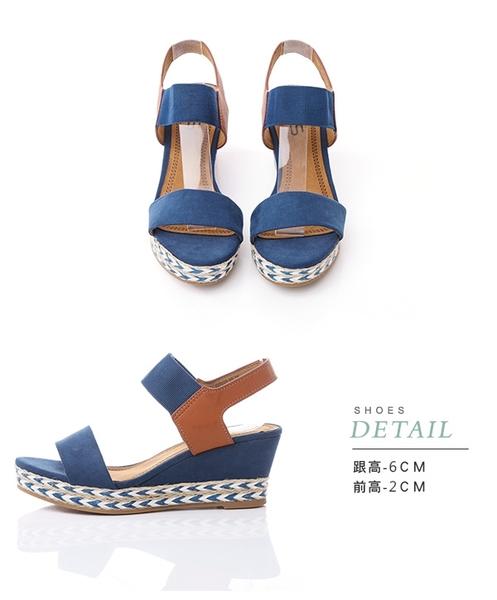 TAS一字鬆緊帶箭紋草編楔型涼鞋-海軍藍