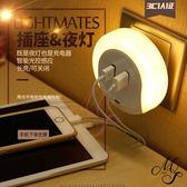 智慧型光感應 自動啟閉 小夜燈 可充電 2.1A USB 雙孔 充電 夜燈 檯燈 手機 平板 充電【K4002297】