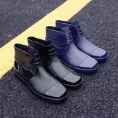雨鞋 男士短筒廚房防滑時尚雨靴 洗車防水鞋套鞋男工作鞋 全館八折柜惠