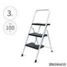 【三階 寬踏板家用鐵梯】3階梯 鐵梯 安全摺疊梯 折疊防滑梯 梯子 樓梯椅 室內梯