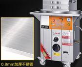 腸粉機商用廣東抽屜式一抽一份節能全自動多層蒸腸粉  魔法鞋櫃  igo  220v