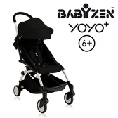 【現貨-第3代】法國 BABYZEN YOYO plus/YOYO+ 6m+嬰兒手推車(白骨架) 黑色